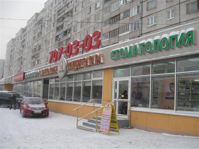 shlyuhi-na-metro-yuzhnaya